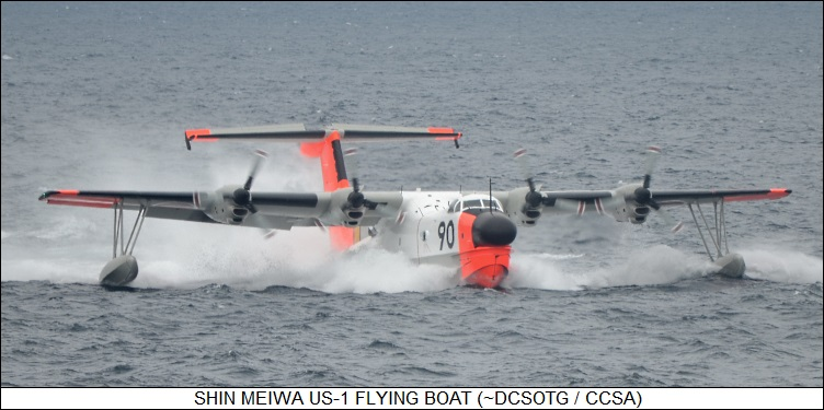 Shin-Meiwa US-1 flying boat